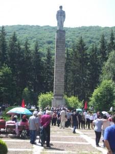 Българска комунистическа партия