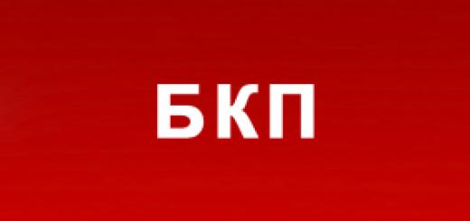 BKP-284x160
